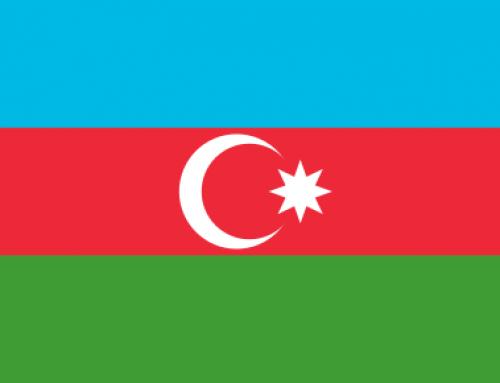 Закон Азербайджанской Республики «О рекламе»