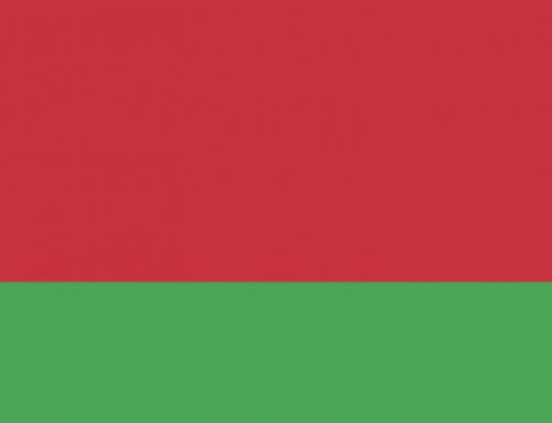 Закон Республики Беларусь «О рекламе»