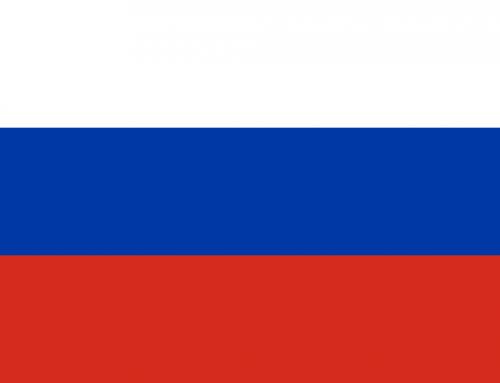 Закон Российской Федерации «О рекламе»