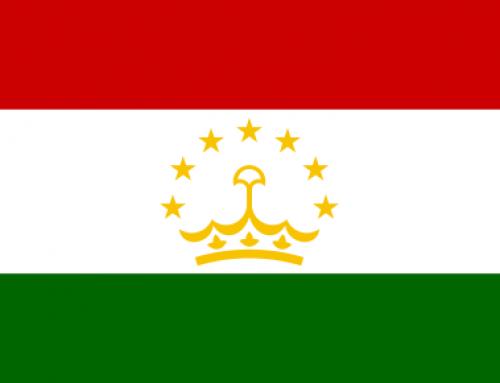 Закон Республики Таджикистан «О рекламе»