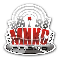 radio mix ust-kamenogorsk