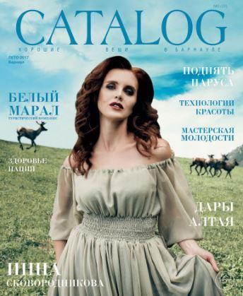 magazine Catalog Barnaul