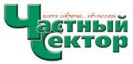 gazeta chastniy sector tashkent