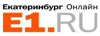 site e1.ru ekaterinburg