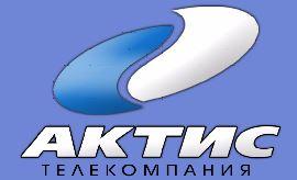 telekompaniya aktis angarsk
