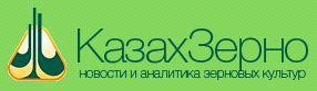site kazakh-zerno.kz gazeta kazakhzerno.kz