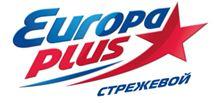 radio evropa plus strezhevoy