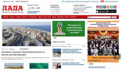 site lada.kz aktau kazakhstan
