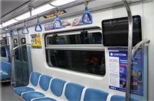 reklama v metro almaty kazakhstan