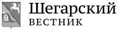 gazeta shegarskiy vestnik melnikovo