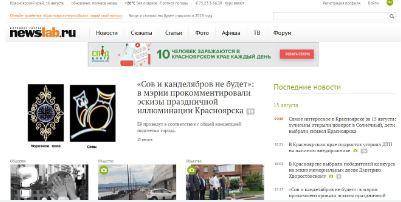 site newslab.ru krasnoyarsk