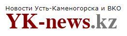 site yk-news.kz ust-kamenogorsk