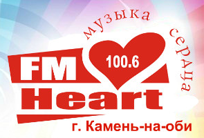 radio heart fm kamen-na-obi