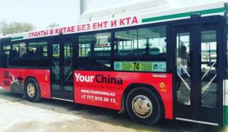 reklama avtobusy shymkent kazakhstan