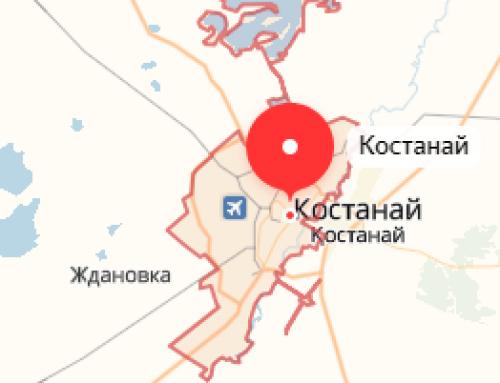 Наружная реклама в Костанае (Казахстан)