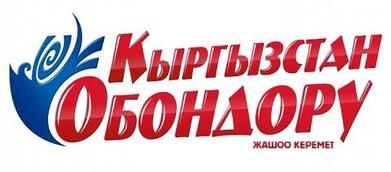 radio kyrgyzstan obondoru