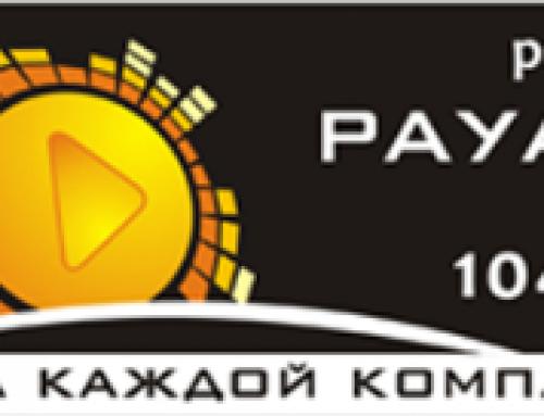 Радио «Рауан» (Лисаковск, Казахстан)