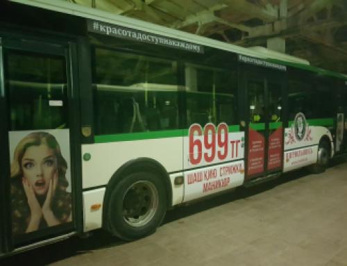 Реклама снаружи и внутри автобусов в Астане (Казахстан)