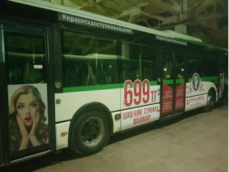 reklama v avtobusah astana kazakhstan