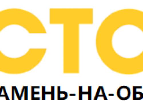 Телеканал СТС (Камень-на-Оби, Алтайский край)
