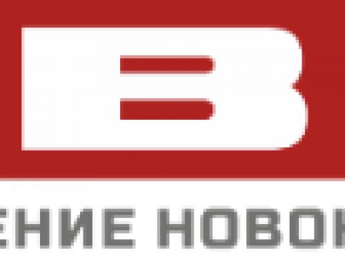 Телеканал ТВН (Новокузнецк)