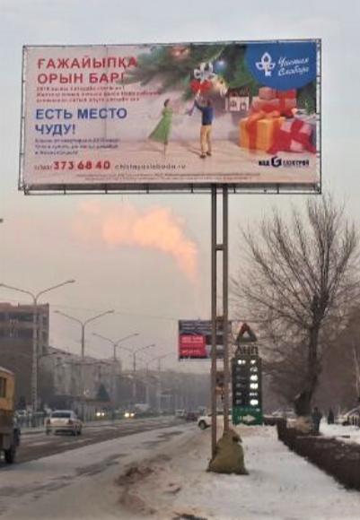 effektivnaya reklama novostroek 2019