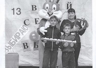 gazeta amgunskaya pravda selo imeni poliny osipenko