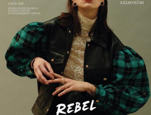 Журнал «Harper's BAZAAR Kazakhstan»