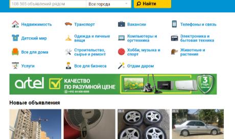site somon.tj tajikistan