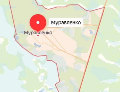 Наружная реклама в Муравленко (Ямало-Ненецкий АО)