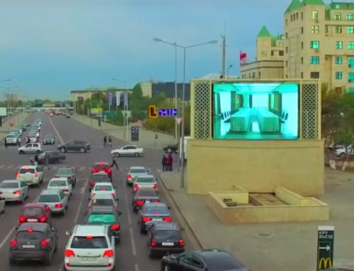 Реклама на уличных LED-экранах в Нур-Султане (Казахстан)