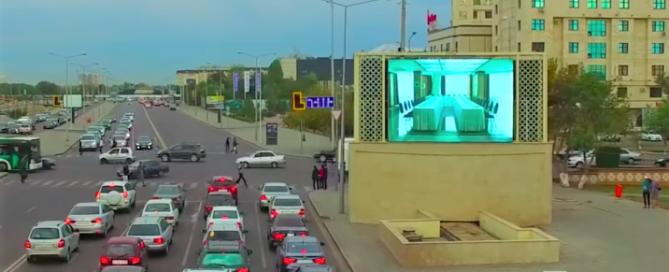 reklama na ulichnyh led-ekranah nur-sultan kazakhstan