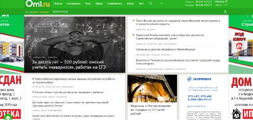site om1.ru omsk