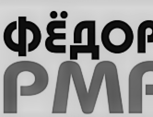 Газета «Федоровская ярмарка плюс» (Федоровский, Ханты-Мансийский АО)