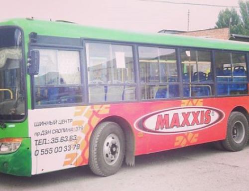 Реклама снаружи и внутри автобусов в Бишкеке (Кыргызстан)