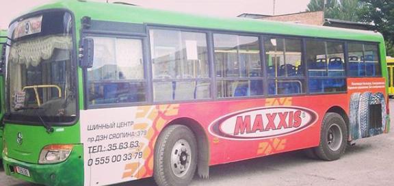 reklama avtobusy bishkek kyrgyzstan