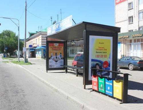 Реклама на автобусных остановках в Усть-Каменогорске (Казахстан)