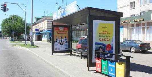 reklama na avtobusnyh ostanovkah ust-kamenogorsk kazakhstan