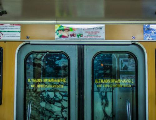 Реклама в метро (Ташкент)
