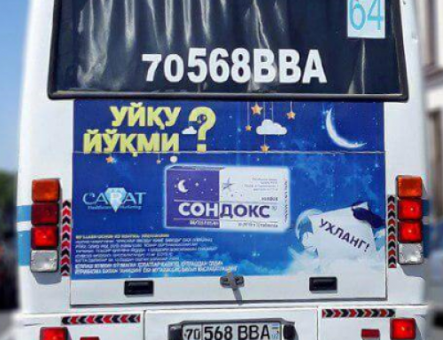 Реклама на автобусах в Самарканде (Узбекистан)