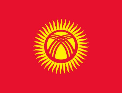 Закон Кыргызской Республики «О рекламе»