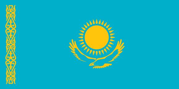 zakon kazakhstana o reklame