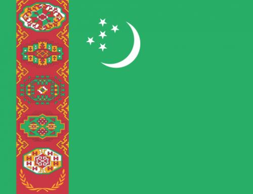 Закон Туркменистана «О рекламе»