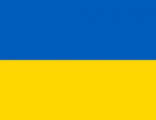 Закон Украины «О рекламе»