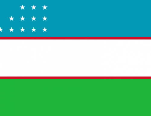 Закон Республики Узбекистан «О рекламе»
