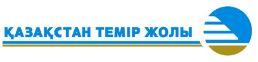 reklama na zheleznoy doroge v kazakhstane