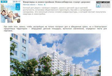 site city-n.ru novokuznetsk