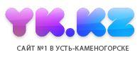 site yk.kz ust-kamenogorsk