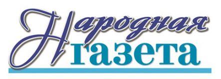 narodnaya gazeta tatarsk
