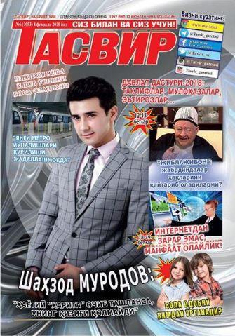 ezhenedelnik tasvir tashkent uzbekistan